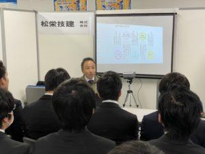 建設業界 合同企業説明会に出展しました