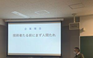 「学内合同企業説明会」in 福岡工業大学